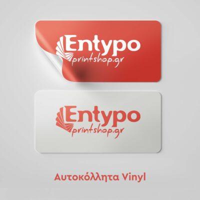 autokollita-vinyl