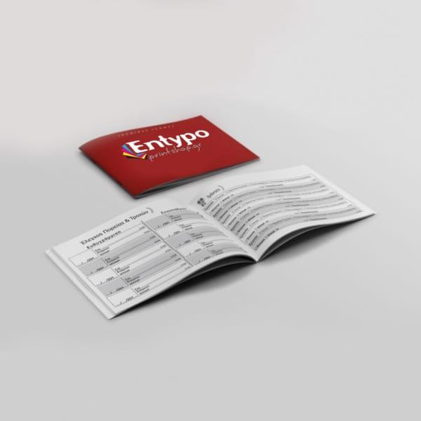 service_book_entypo