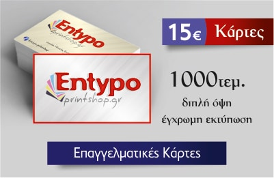 entypo-banner-1st-1