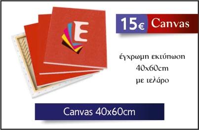 entypo-banner-1st-11