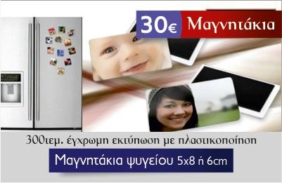 entypo-banner-1st-7