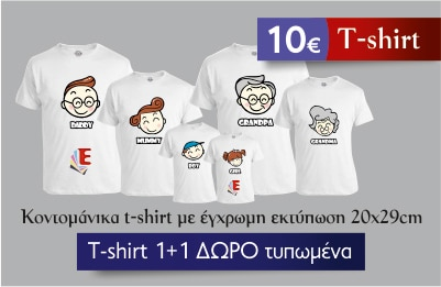 entypo-banner-1st-8