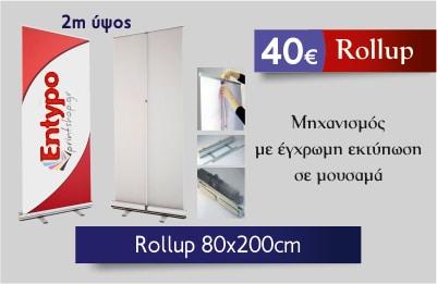 entypo-banner-1st-9